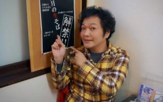 山口勝平さん
