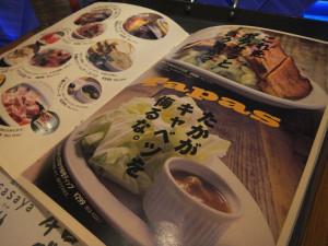 sasaya_menu