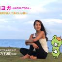 yoga_02