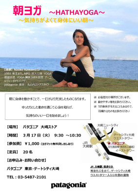 yoga_flyer