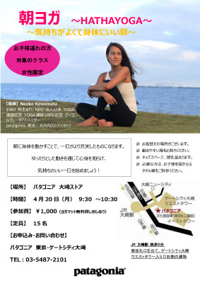 yoga_201504