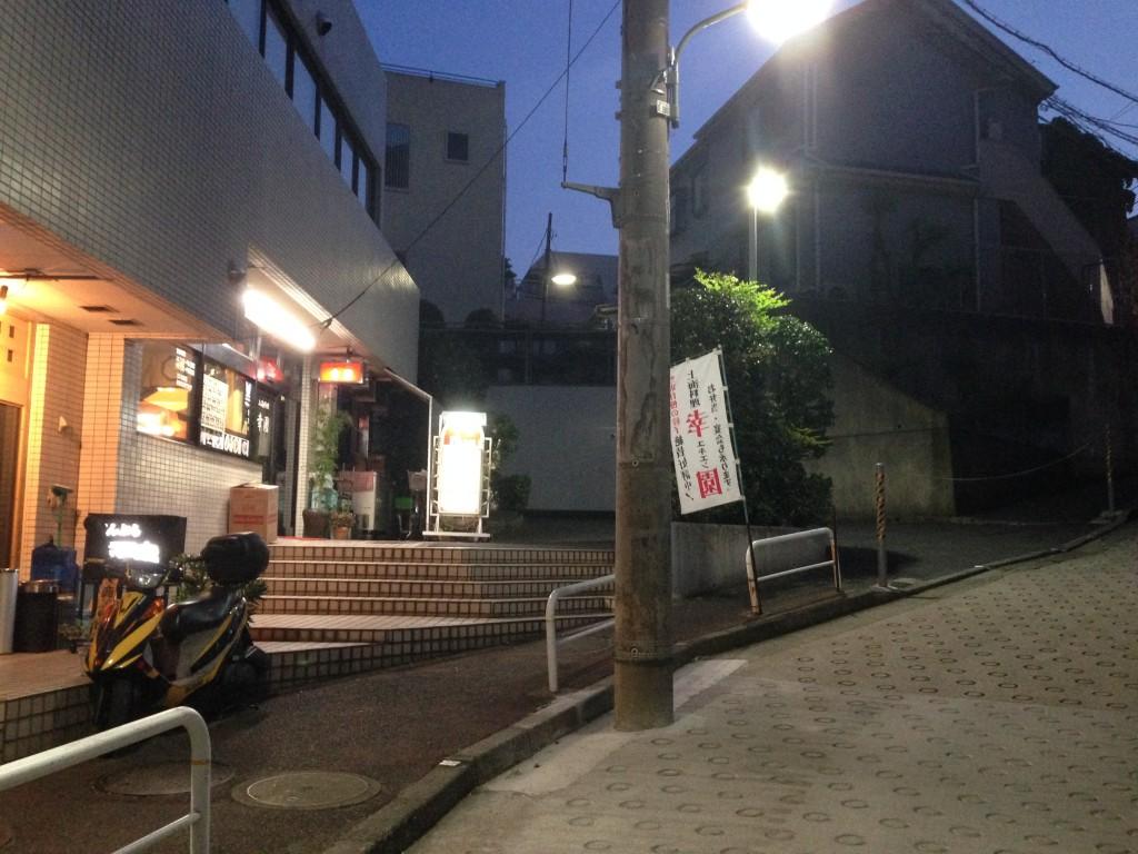 yukien_01