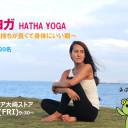 patagonia_yoga_20150507