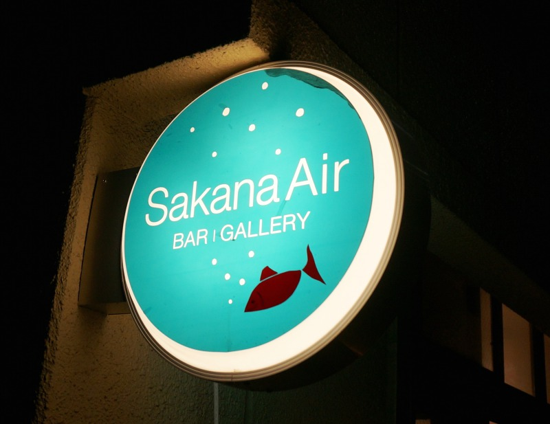 sakanaair_sign
