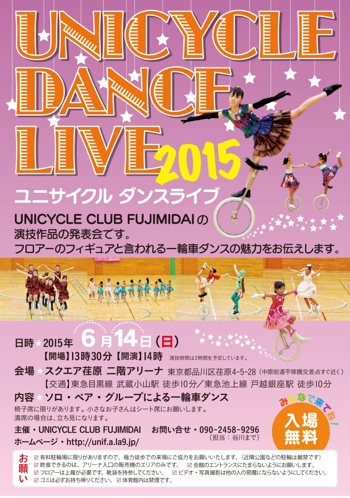UNICYCLEDANCELIVE2015