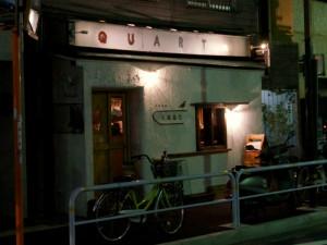 qualta_out