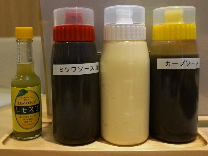 ソース2種類とマヨネーズ、広島産のレモンで作られたピリ辛調味料のレモスコ