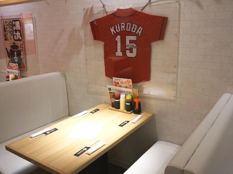 メジャーリーグでの高額オファーを断って、広島に戻ってきた男気・黒田のサイン入りユニホーム。