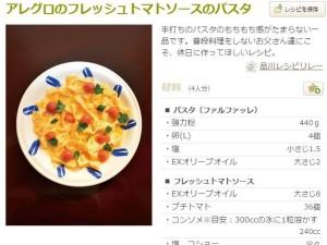 recipe03