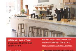 cafe-yoga_800