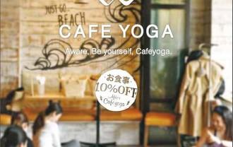 cafeyoga_02