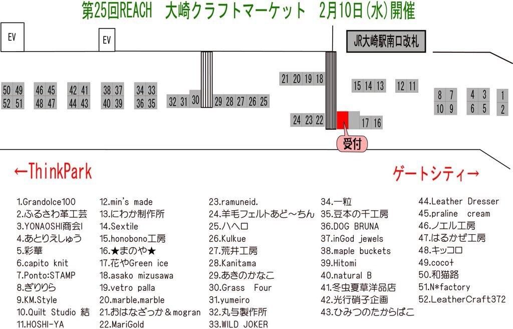 reach0210_map