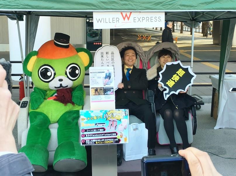バス座席体験ブースに乗る大崎一番太郎、 山口勝平さん、林りんこさん