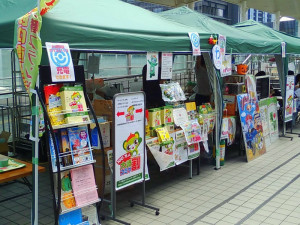 booth_2016summer_01