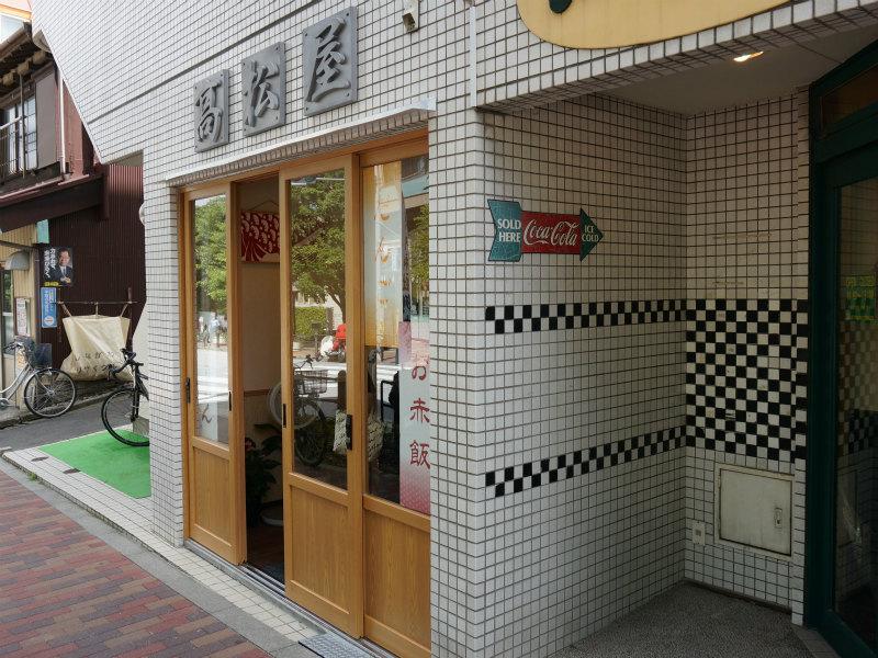 8月1日に開店の高松屋。 喫茶・サニーサイドの隣です。