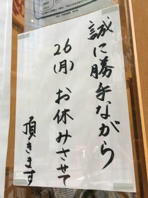 takamatsuya_08