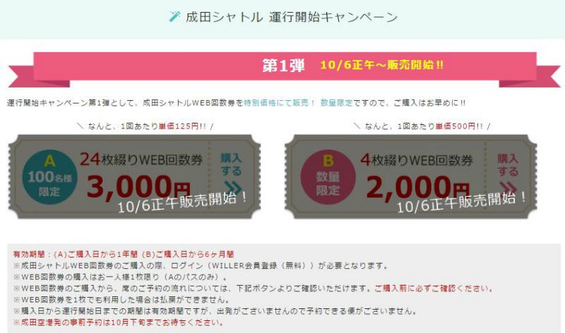campaign_01