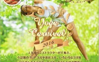 nas_yoga