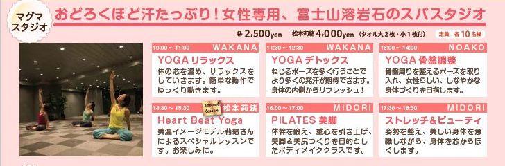 nas_yoga_02