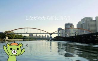 s_cruise