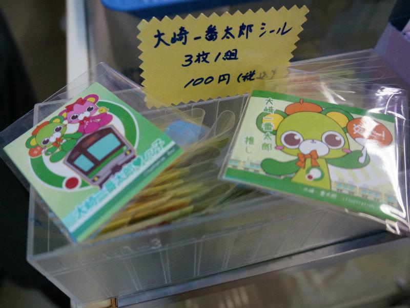 可愛いシールは3枚入り100円。