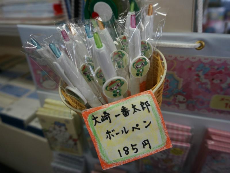 ボールペンは185円。しかも書きやすいジェットストリーム(三菱鉛筆)!