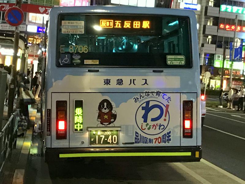 wrappingbus-1