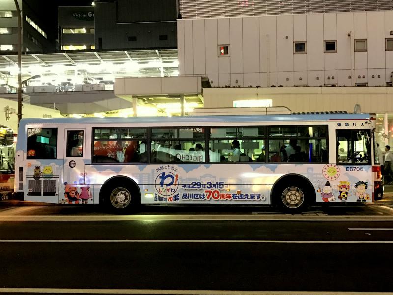 wrappingbus-10