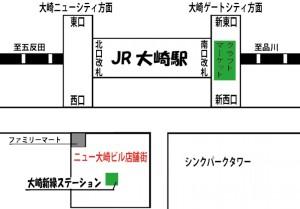 newosakibuilding_01