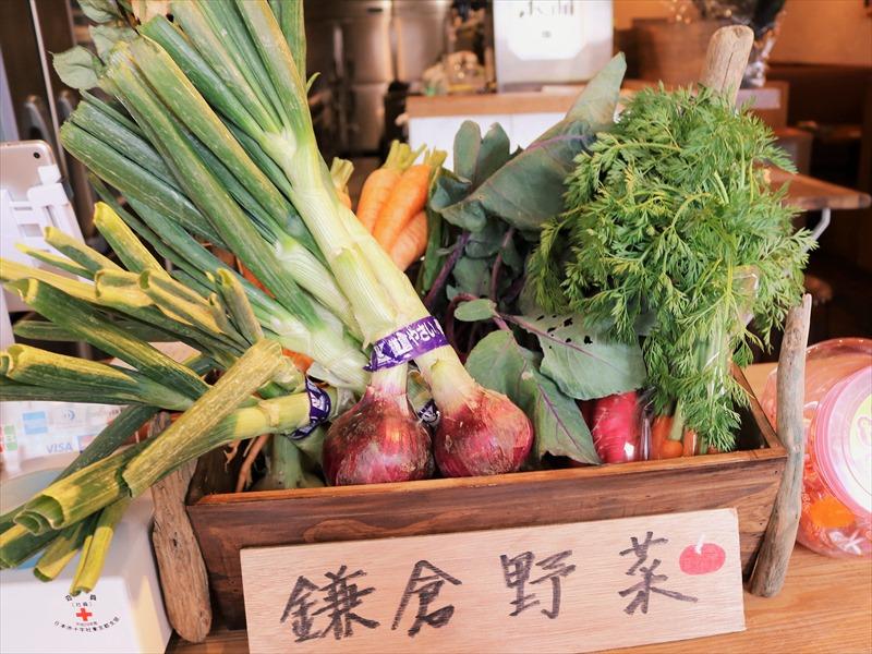 新鮮な鎌倉野菜