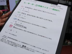 tokyometrocnsultation_01_R