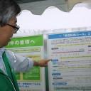 tokyometrocnsultation_05_R