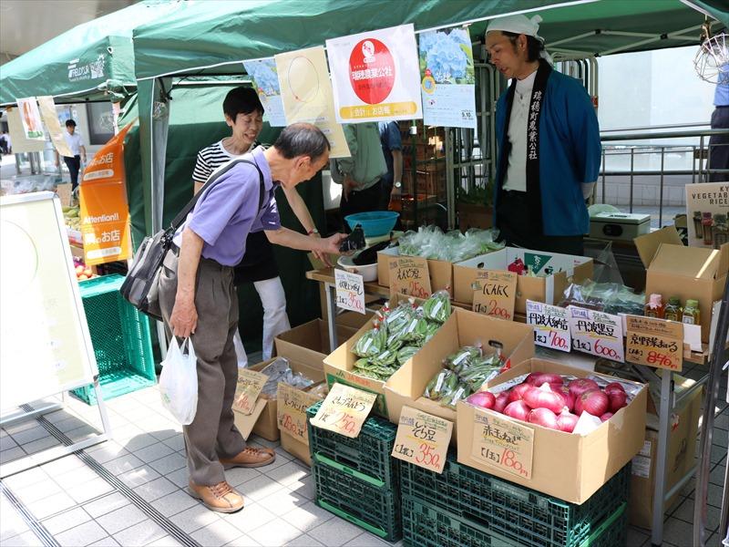 京丹波野菜の瑞穂農業公社さん