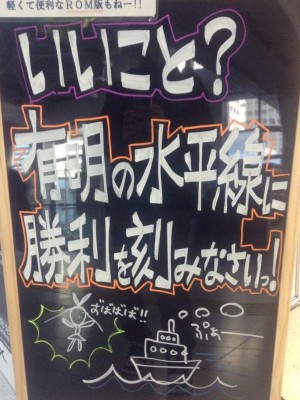 comishel_poster_02