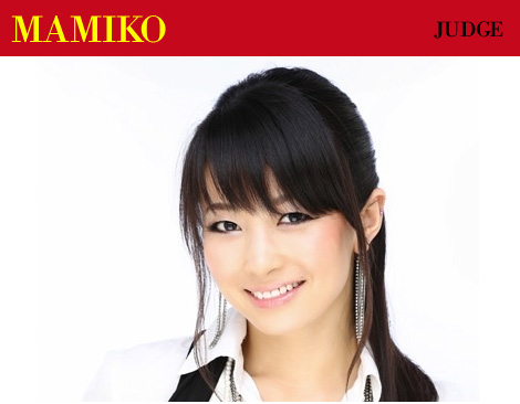 mamiko_edited