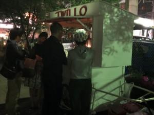 twillo (7)_R