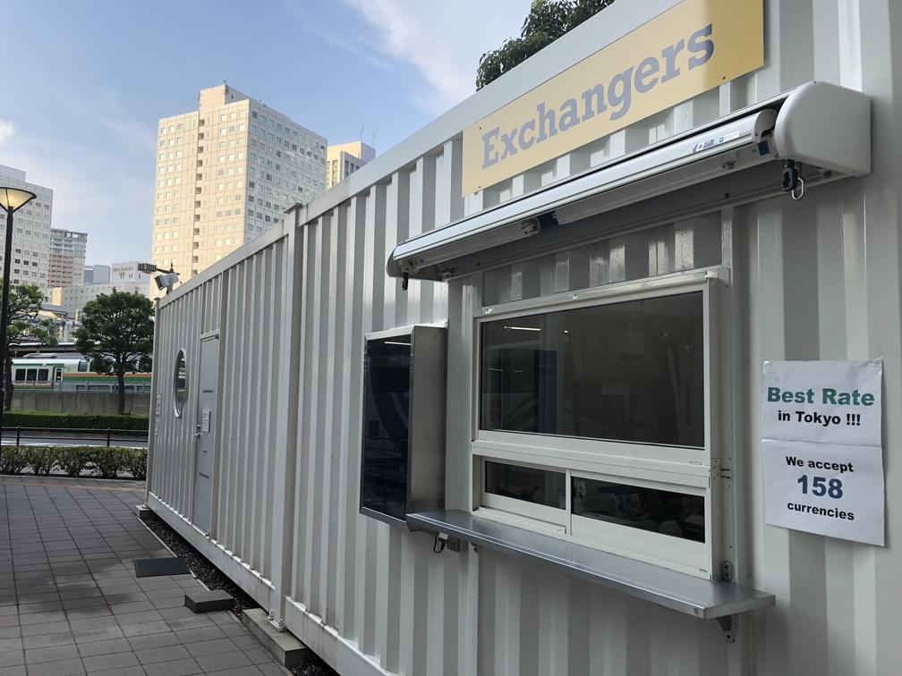 西口バスターミナルは大崎駅・目の前!
