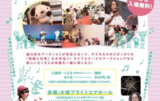 funfunschool2019_01