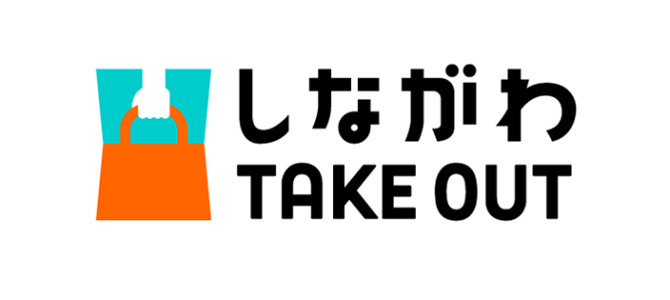 200403_takeouto